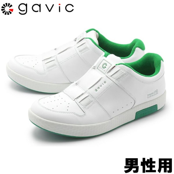 ガビックライフスタイル ウルド 男性用 GAVIC LIFE STYLE URD GVC014 メンズ スニーカー ホワイトxグリーン (01-18330141)