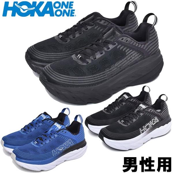 ホカ オネオネ ボンダイ 6 男性用 HOKA ONEONE BONDI 6 1019269 メンズ スニーカー (1299-0003)