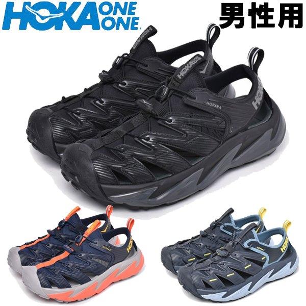 ホカオネオネ M ホパラ 男性用 HOKA ONE ONE M HOPARA 1106534 メンズ スポーツサンダル (1299-0007)