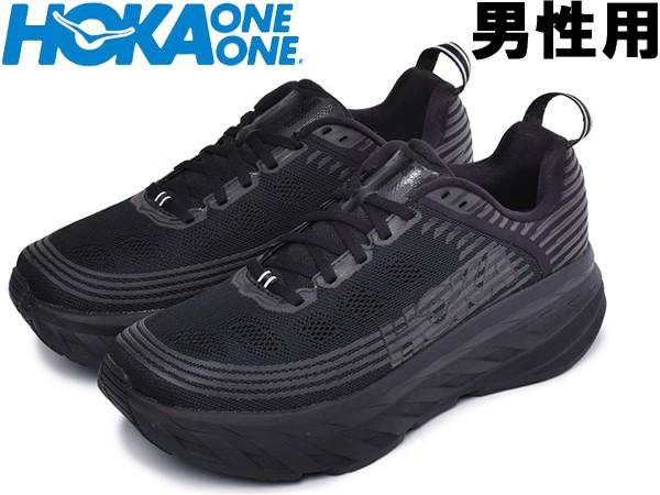 ホカ オネオネ ボンダイ 6 ワイド 男性用 HOKA ONE ONE BONDI 6 1019271 メンズ スニーカー (12990000)