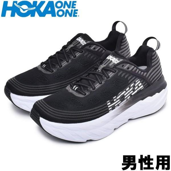 ホカ オネオネ ボンダイ 6 男性用 HOKA ONE ONE BONDI 6 1019269 メンズ スニーカー (12990100)