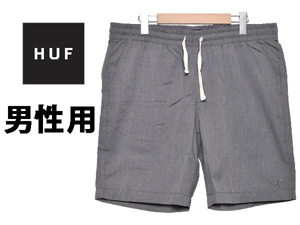 HUF Men Classic H Fleece Shorts gray heather