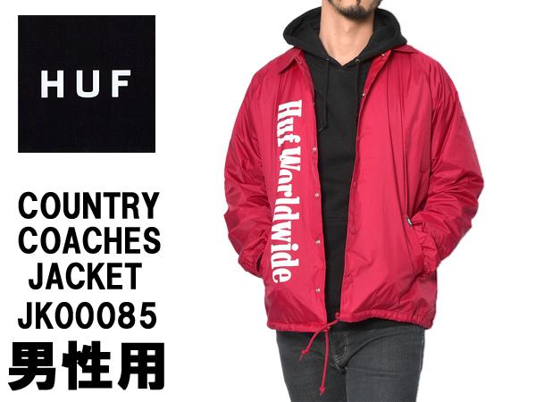 HUF ハフ カントリー コーチジャケット 男性用 JK00085 メンズ ナイロン ジャケット スカーレット (01-23750371)