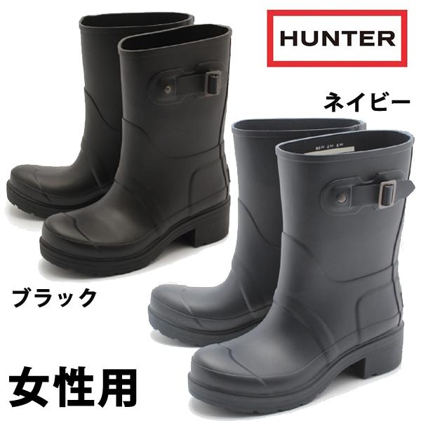 ハンター オリジナル アンクル ブーツ 女性用 HUNTER ORIGINAL ANKLE BOOT WFS1051RMA レディース レインブーツ(1247-0090)