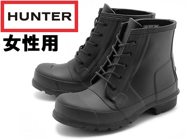 Product name, Hunter original lace-up boots Womens