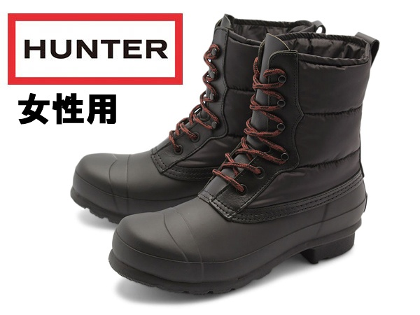 Product name, Hunter original quilted lace-up short boots Womens Black