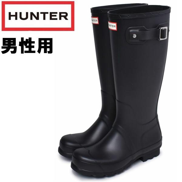 ハンター オリジナル トール 男性用 HUNTER ORIGINAL TALL MFT9000RMA メンズ レインブーツ ブラック (01-12476176)
