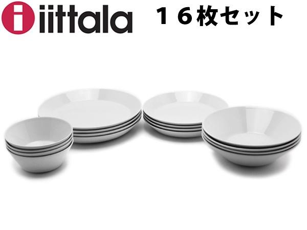 イッタラ ティーマ プレート ボウル スターターセット ホワイト 16枚 IITTALA 46153 (79040335)