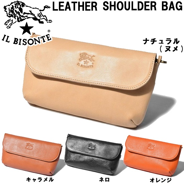 イルビゾンテ レザー ショルダーバッグ 男性用兼女性用 IL BISONTE LEATHER SHOULDER BAG A2271TRP メンズ レディース ポシェット (6360-0011)