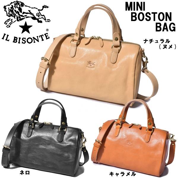 イルビゾンテ ミニボストンバッグ 男性用兼女性用 IL BISONTE MINI BOSTON BAG A2327 メンズ レディース ボストンバッグ (6360-0022)