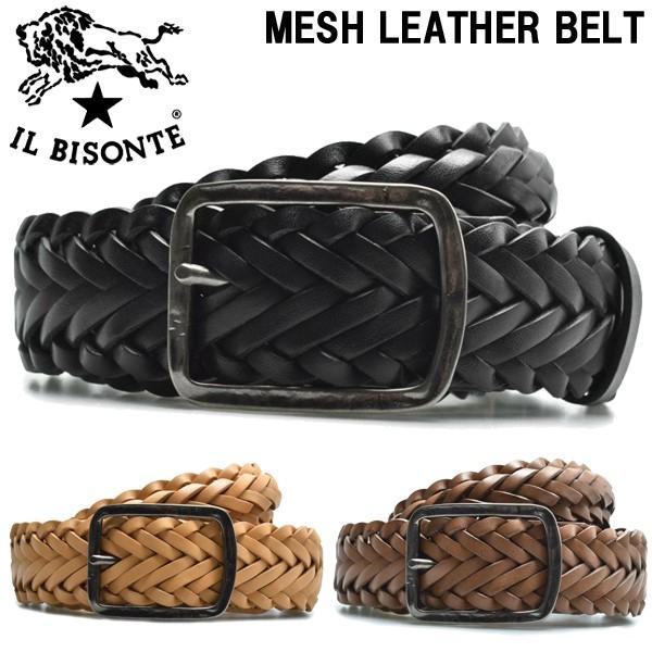 イルビゾンテ メッシュレザーベルト ベルト IL BISONTE MESH LEATHER BELT G0649 メンズ レディース 男性用兼女性用 (6360-0024)