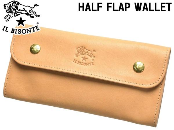 イルビゾンテ ハーフフラップウォレット 男性用兼女性用 IL BISONTE HALF FLAP WALLET C0920 メンズ レディース 長財布 ナチュラル(ヌメ) (01-63600090)