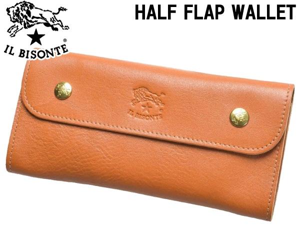 イルビゾンテ ハーフフラップウォレット 男性用兼女性用 IL BISONTE HALF FLAP WALLET C0920 メンズ レディース 長財布 キャラメル (01-63600091)
