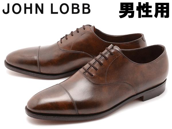 ジョンロブ シティ2 男性用 JOHN LOBB 008181L メンズ (12751010)