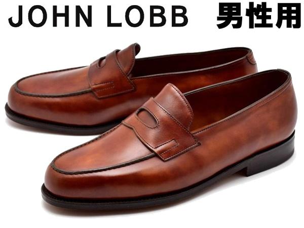 ジョンロブ ロペス 男性用 JOHN LOBB LOPEZ 309151L メンズ ローファー (12751110)