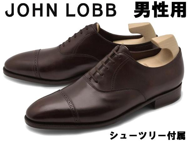 ジョンロブ フィリップ 2 男性用 JOHN LOBB PHILIP II 506180L メンズ ドレスシューズ (12751210)