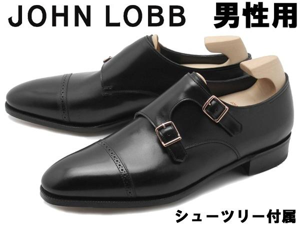 ジョンロブ フィリップ 2 ダブル バックル 男性用 JOHN LOBB PHILIP II 725200L メンズ ドレスシューズ (12751220)
