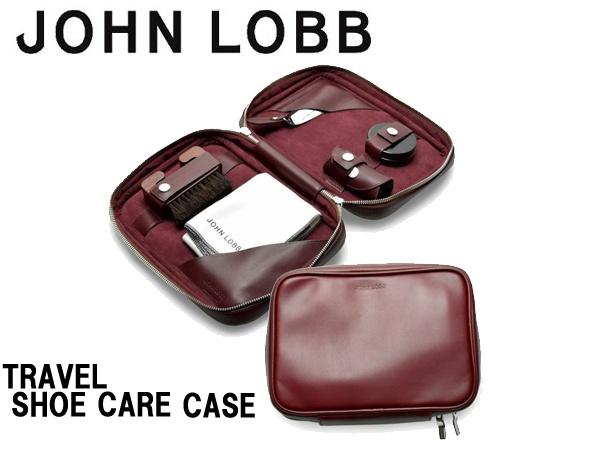 ジョンロブ シューケアケース 男性用兼女性用 JOHN LOBB TRAVEL SHOE CARE CASE XC0109L メンズ レディース シューケアケース ボルドーデューンカーフ (01-12759100)