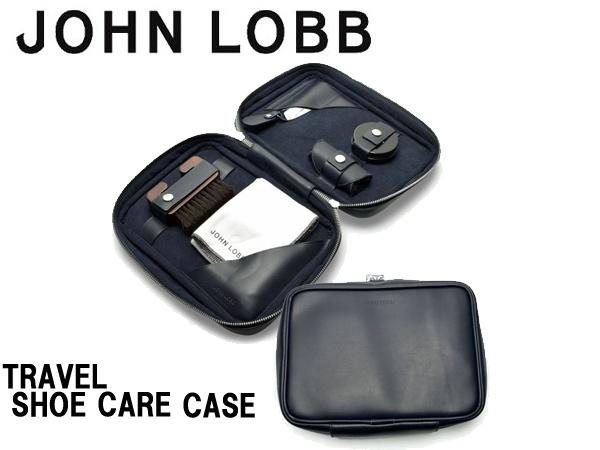 ジョンロブ シューケアケース 男性用兼女性用 JOHN LOBB TRAVEL SHOE CARE CASE XC0109L メンズ レディース シューケアケース ネイビーデューンカーフ (01-12759101)