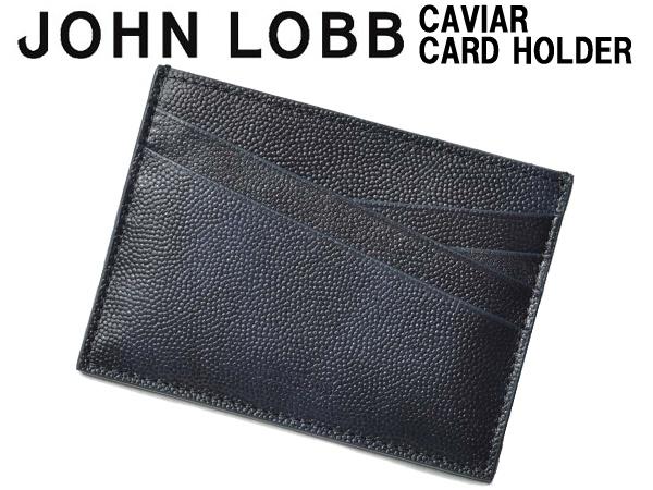 ジョンロブ キャビア カード ホルダー 男性用兼女性用 JOHN LOBB CAVIAR CARD HOLDER YS0132L メンズ レディース カードケース ネイビー (01-62750001)
