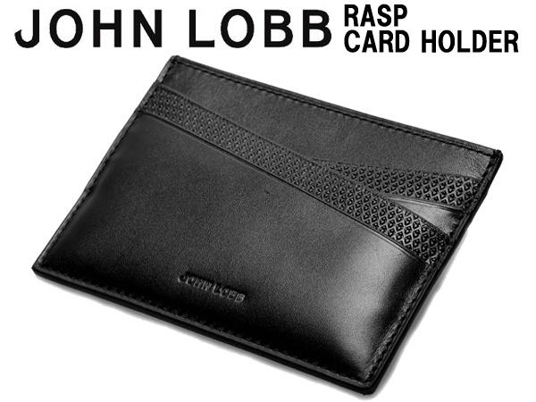 ジョンロブ ラスプ カード ホルダー 男性用兼女性用 JOHN LOBB RASP CARD HOLDER YS0144L メンズ レディース カードケース ブラックカーフ (01-62750010)