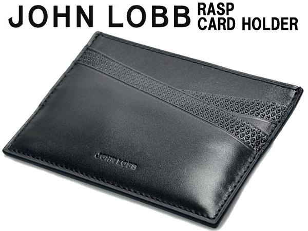 ジョンロブ ラスプ カード ホルダー 男性用兼女性用 JOHN LOBB RASP CARD HOLDER YS0144L メンズ レディース カードケース ネイビーカーフ (01-62750012)