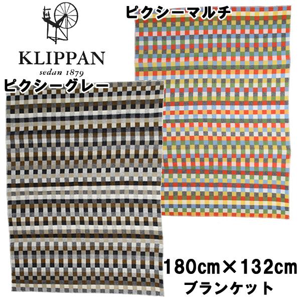 クリッパン ウール シングル ブランケット 180x132cm KLIPPAN WOOL SINGLE BLANKET 2257 ひざ掛け 毛布 北欧 雑貨 スウェーデン 並行輸入品 (7734-0028)