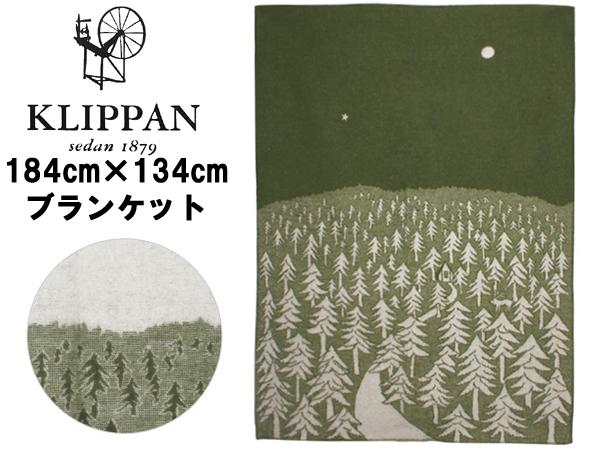 クリッパン ウール シングル ブランケット ハウス イン ザ フォレスト 180x130cm KLIPPAN 2251 ひざ掛け 毛布 グリーン (01-77340037)