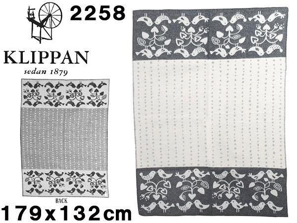 クリッパン ウール ブランケット 179x132cm KLIPPAN WOOL BLANKET 2258 ひざ掛け 毛布 北欧 雑貨 スウェーデン 並行輸入品 (77340038)