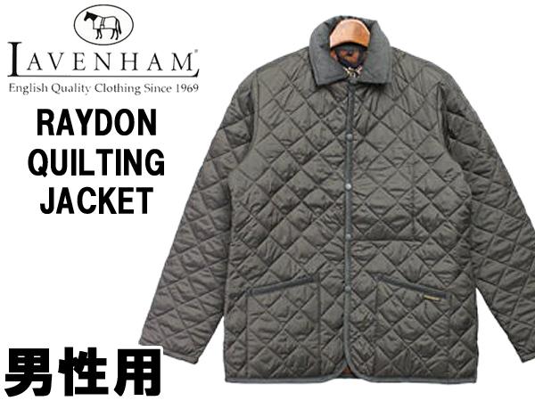 ラベンハム レイドン キルティングジャケット 男性用 LAVENHAM RAYDON メンズ レジェンドグレー (01-24721203)