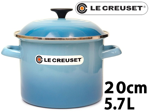 ル・クルーゼ ストックポット 5.7L 20cm LE CREUSET STOCKPOT 鍋 キッチン 調理器具 カリビアンブルー(01-79010061)