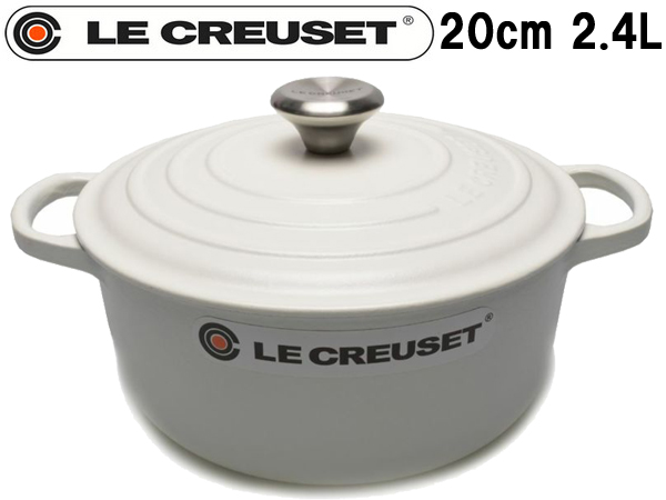 ルクルーゼ ココット・ロンド 20cm LE CREUSET COCOTTES ROUND LS2501-20 鍋 コットン (01-79010216)