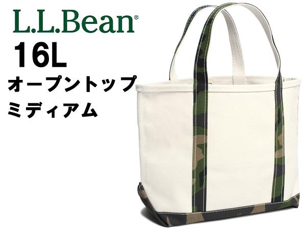 L.L.Bean オープントップ トートバッグ ミディアム 16L エルエルビーン 112636 メンズ レディース グリーンカモ (01-60260016)