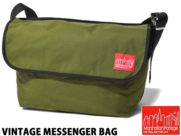 マンハッタンポーテージ ヴィンテージ メッセンジャー バッグ 男性用兼女性用 MANHATTAN PORTAGE VINTAGE MESSENGER BAG MP1607V メンズ レディース ショルダーバッグ ヴィンテージ オリーブ (01-66560262)