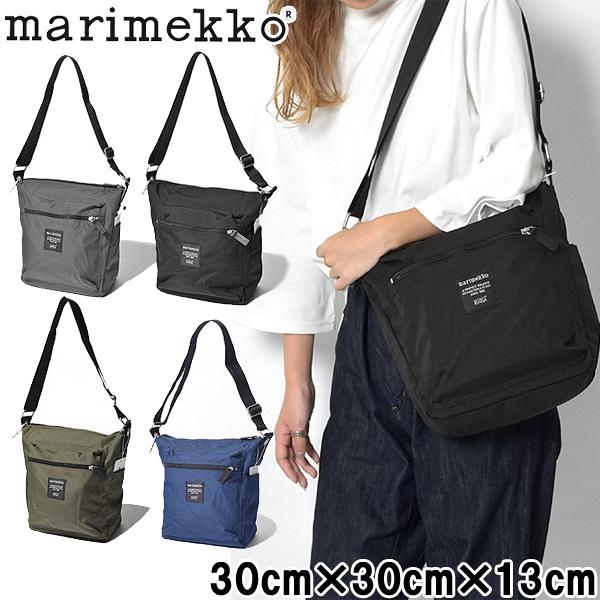 マリメッコ PAL ショルダーバッグ MARIMEKKO PAL SHOULDER BAG 26991 46430 47021 ショルダーバッグ (7403-0056)