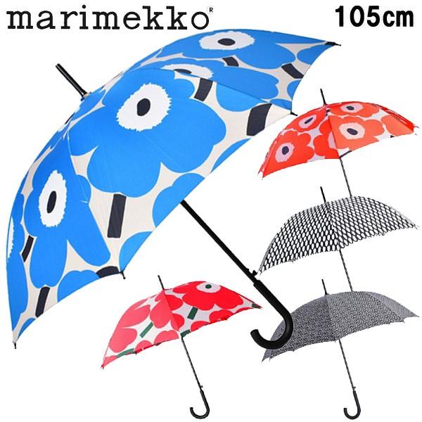 マリメッコ スティックアンブレラ MARIMEKKO STICK UMBRELLA 48572 傘 49510 売れ筋 7403-0084 49222 49032 期間限定特価品