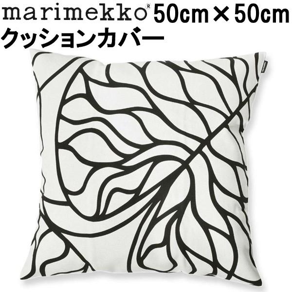 マリメッコ クッションカバー 50×50cm MARIMEKKO CUSHION COVER 60305 クッションカバー (74031025)
