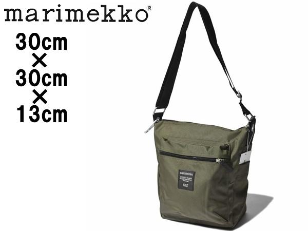 マリメッコ PAL ショルダーバッグ MARIMEKKO PAL SHOULDER BAG ショルダーバッグ ストーングレー (01-74036107)