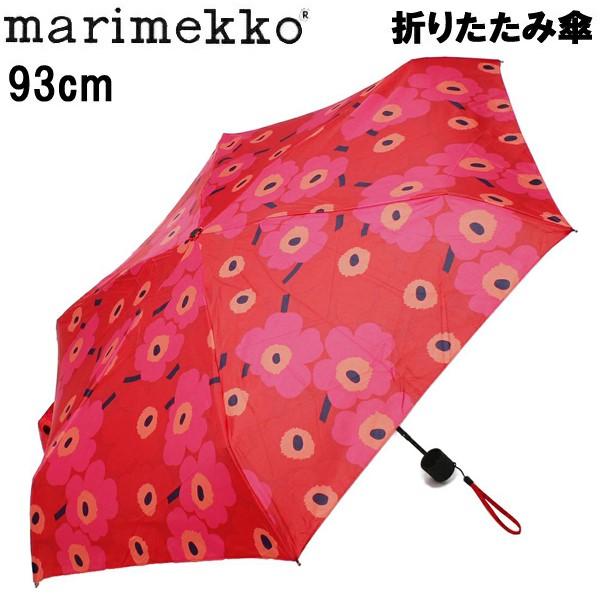 マリメッコ 折りたたみ傘 MARIMEKKO アンブレラ ミニウニッコレッド (01-74036501)