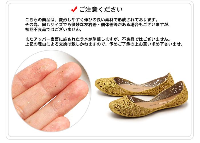 梅利莎流通让SP AD(MELISSA 31240 FLORET SP AD)橡胶站台楔子厚底美腿鞋跟鞋女士(女性用)(1125-0137)