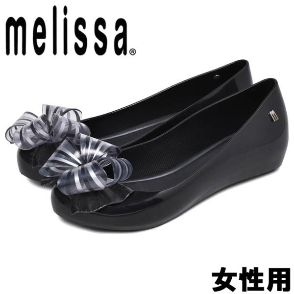 メリッサ ウルトラガール スイート 女性用 MELISSA ULTRAGIRL SWEET 32716 レディース パンプス ブラックxグリッター (01-11250751):Styl-us(スタイラス)