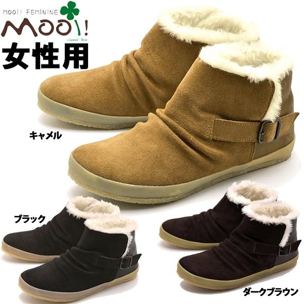 モーイ MF385 本革レザー バイカラー ファーショートブーツ 女性用 Mooi MF-3850 レディース  (1431-0385)