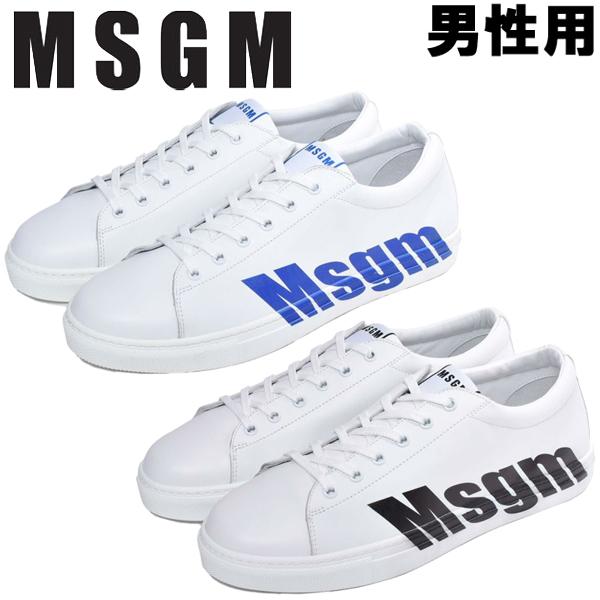 MSGM ロゴ カップソール スニーカー 男性用 MSGM LOGO CUPSOLE SNEAKERS 2640MS102 100 メンズ スニーカー (1358-0001)