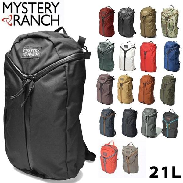 ミステリーランチ アーバンアサルト バッグ 21L 男性用兼女性用 MYSTERY RANCH URBAN ASSAULT BAG メンズ レディース バックパック (6039-0005)