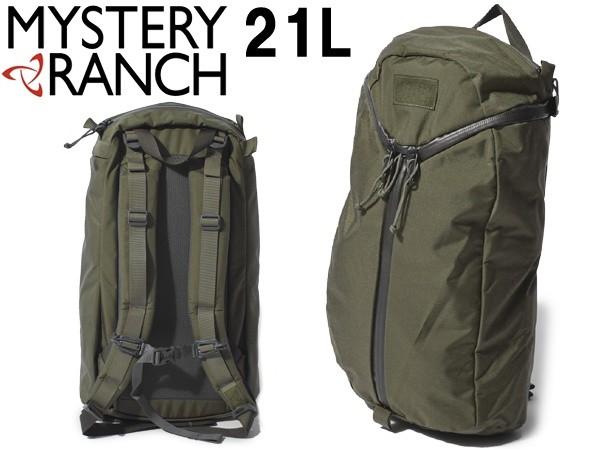 ミステリーランチ アーバンアサルト バッグ 21L 男性用兼女性用 MYSTERY RANCH URBAN ASSAULT BAG メンズ レディース バックパック フォレスト (01-60390148)