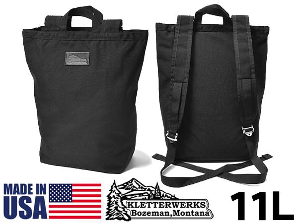クレッターワークス トート 11L 男性用兼女性用 KLETTERWERKS TOTE メンズ レディース デイパック カバン かばん 鞄 バッグ バック リュック バックパック ブラック(01-60390220)