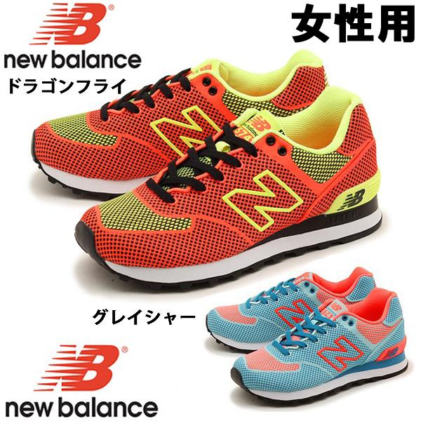 new balance ml574 alg