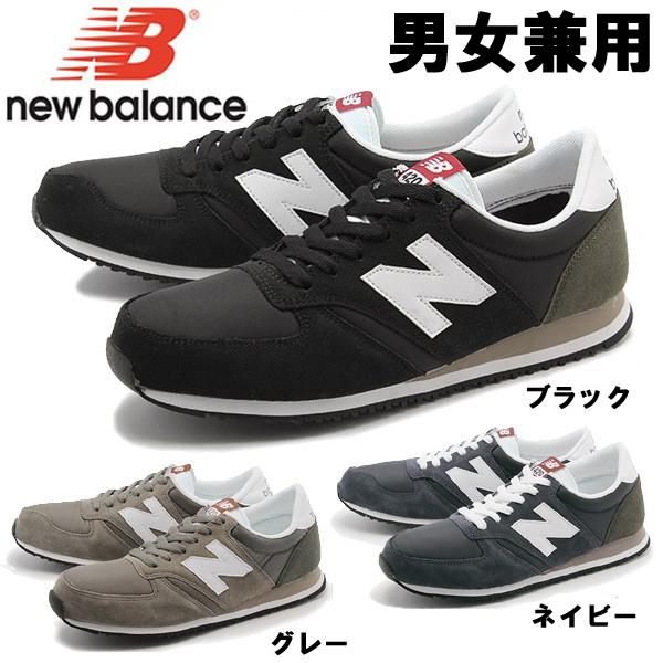 new balance 420 classic traditionnels