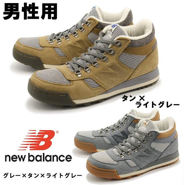 new balance hrl710
