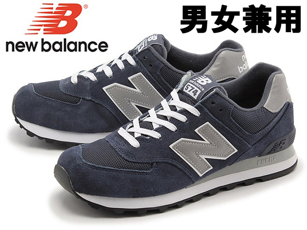 Classics Traditionnels Shoes New Balance EIbwr